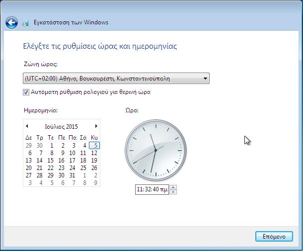 Εγκατάσταση Windows 7 για Αρχάριους - Οδηγός Format 39