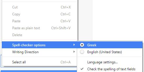 Ορθογραφικός Έλεγχος στα Ελληνικά σε Chrome - Firefox 06