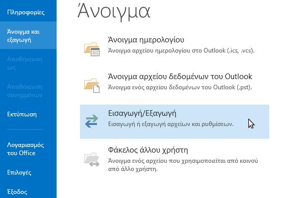 format υπολογιστή laptop windows 08