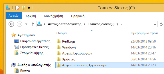 format υπολογιστή laptop windows 12