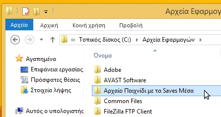 format υπολογιστή laptop windows 13