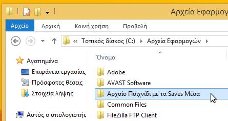 format υπολογιστή laptop windows 13
