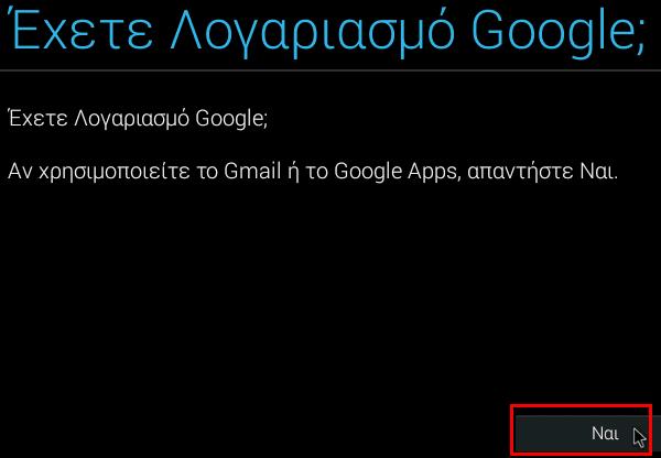 Εγκατάσταση Android σε PC με το Android-x86 37