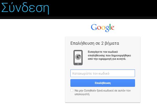 Εγκατάσταση Android σε PC με το Android-x86 38b