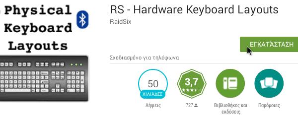Εγκατάσταση Android σε PC με το Android-x86 45