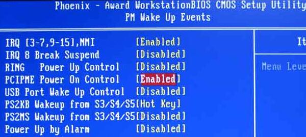 απομακρυσμένη εκκίνηση υπολογιστή wake on lan 09