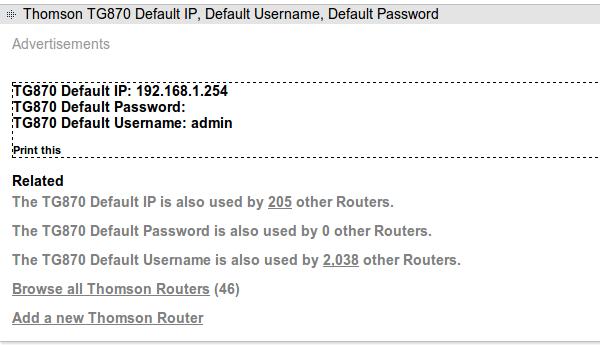 κωδικός router password 04