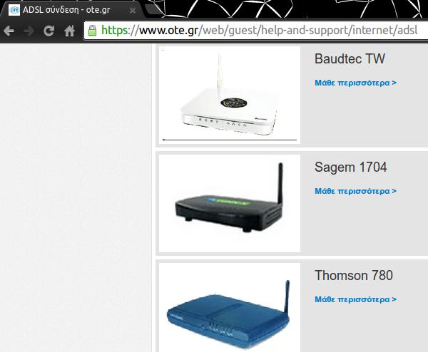 κωδικός router password 06