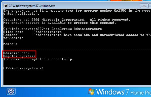 Πώς Σπάω τον Κωδικό Διαχειριστή σε όλα τα Windows 7 Windows 8.1 Windows 10 28