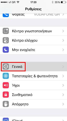 μεταχειρισμένο iphone ipad 02