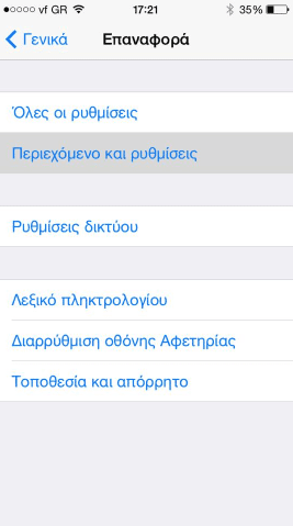 μεταχειρισμένο iphone ipad 04