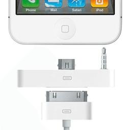 μεταχειρισμένο iphone ipad 09