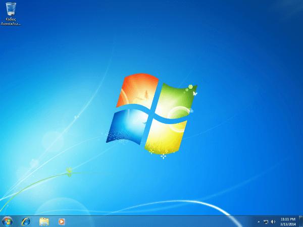 windows 7 σε εξωτερικό δίσκο 20