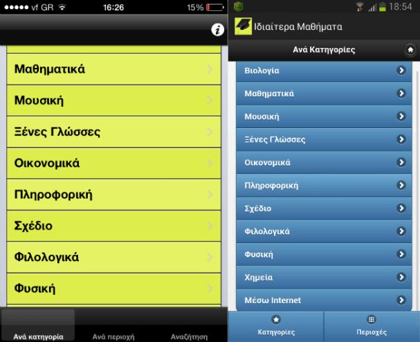 1.interface