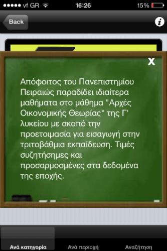 3.info iPhone