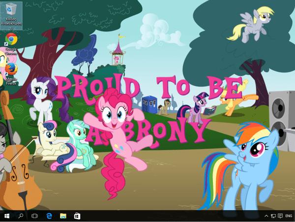 Πώς τραβάω Screenshot Χωρίς Εγκατάσταση Εφαρμογής 03