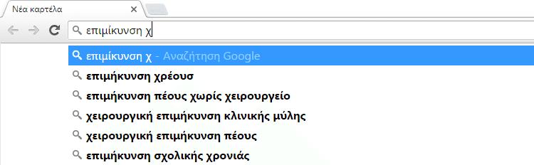 Ανώνυμη Αναζήτηση στο Internet με τη DuckDuckGo 03