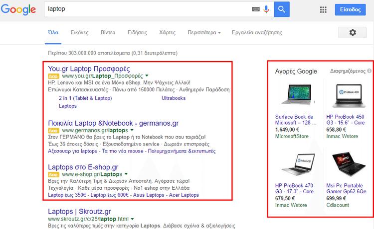 Ανώνυμη Αναζήτηση στο Internet με τη DuckDuckGo 07