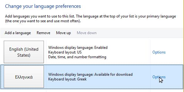 αλλαγή γλώσσας στα windows 8 07