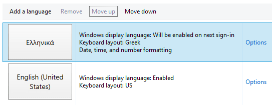 αλλαγή γλώσσας στα windows 8 11
