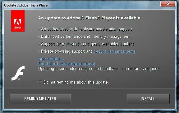 αναβάθμιση flash player 01