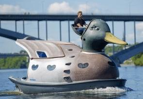Έκανα αναζήτηση για duckbot. Το Google Images δεν με απογοήτευσε.