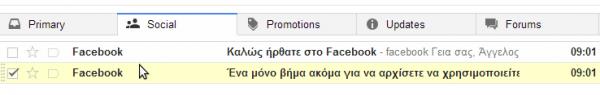 δημιουργία λογαριασμού facebook 0006