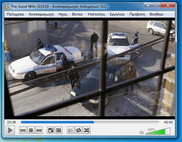 εγκατάσταση VLC 13