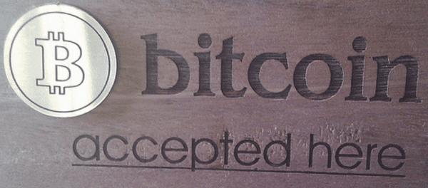 bitcoin για αρχάριους 12