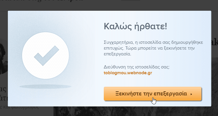 Dating site adventist dating site 100 δωρεάν.