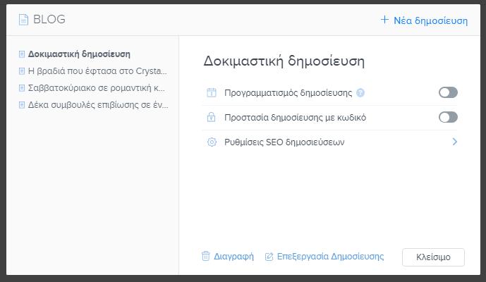 Αποστολή μηνυμάτων σε παραδείγματα ιστότοπων γνωριμιών