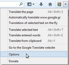 αυτόματη μετάφραση ιστοσελίδας 14