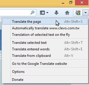 αυτόματη μετάφραση ιστοσελίδας 18