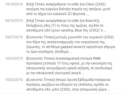 αυτόματη μετάφραση ιστοσελίδας 21