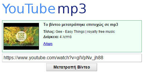 κατέβασμα τραγουδιών από YouTube σε Mp3 (320Kbps) 06
