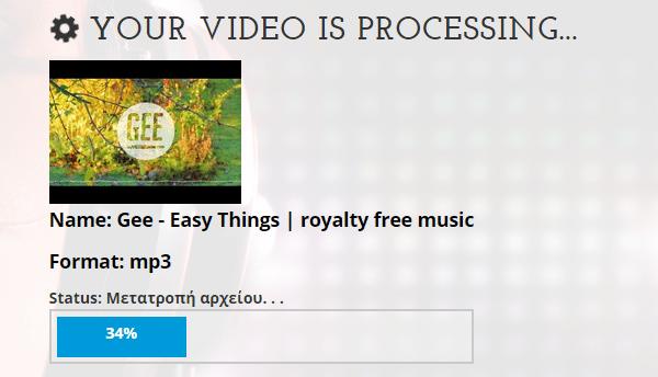κατέβασμα τραγουδιών από YouTube σε Mp3 (320Kbps) 17