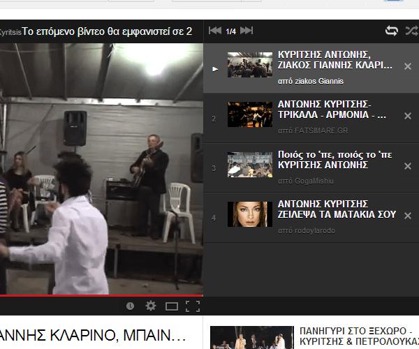 πώς φτιάχνω playlist στο youtube 23