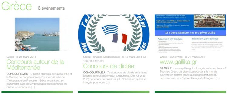 Μαθήματα Γαλλικών μέσω Internet, από Έλληνες για Έλληνες 01