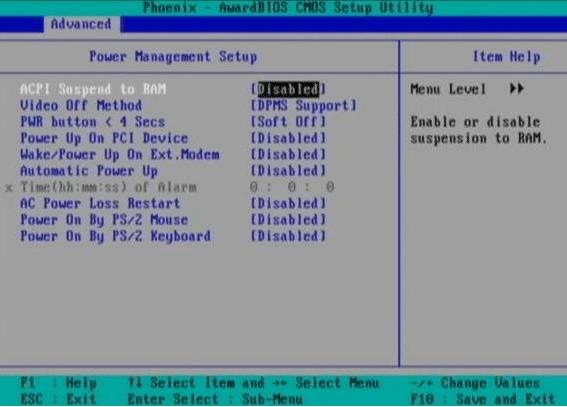 αυτόματο άνοιγμα υπολογιστή 08