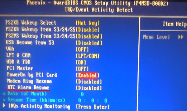 αυτόματο άνοιγμα υπολογιστή 09