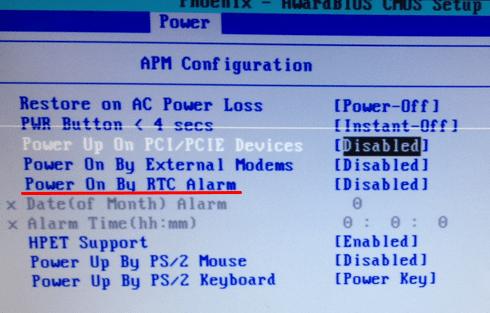 αυτόματο άνοιγμα υπολογιστή 10
