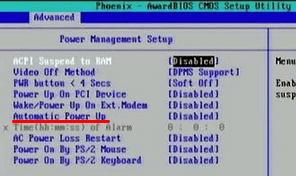 αυτόματο άνοιγμα υπολογιστή 12