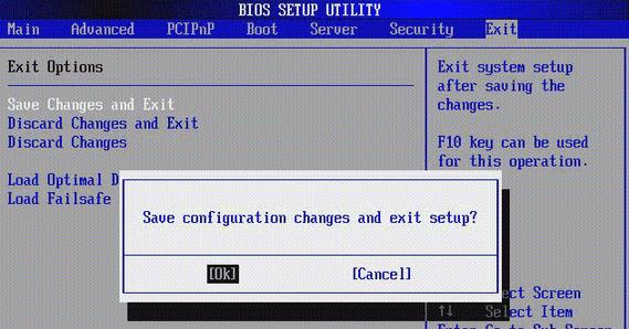 αυτόματο άνοιγμα υπολογιστή 13