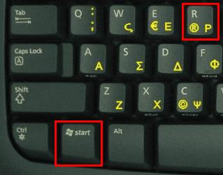 είσοδος στα windows χωρίς κωδικό 01