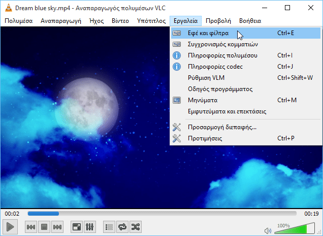 Zoom σε Video καθώς παίζει - Μια Κρυφή Δυνατότητα του VLC 01
