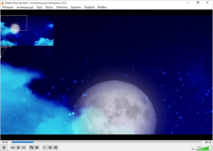 Zoom σε Video καθώς παίζει - Μια Κρυφή Δυνατότητα του VLC 04