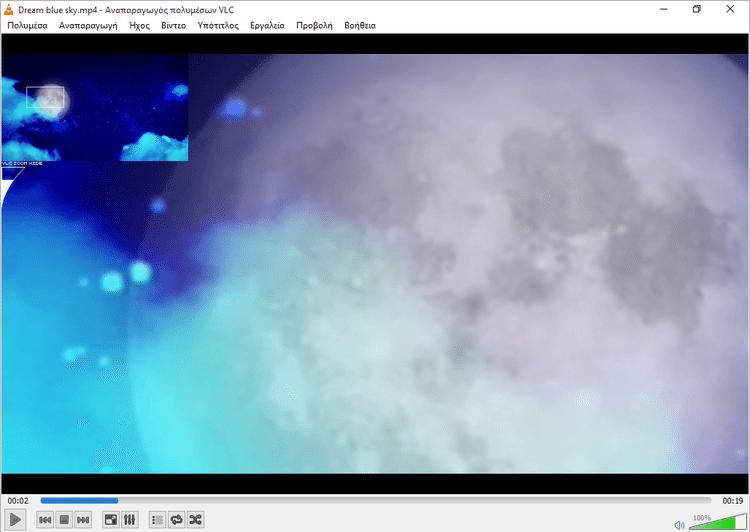 Zoom σε Video καθώς παίζει - Μια Κρυφή Δυνατότητα του VLC 05