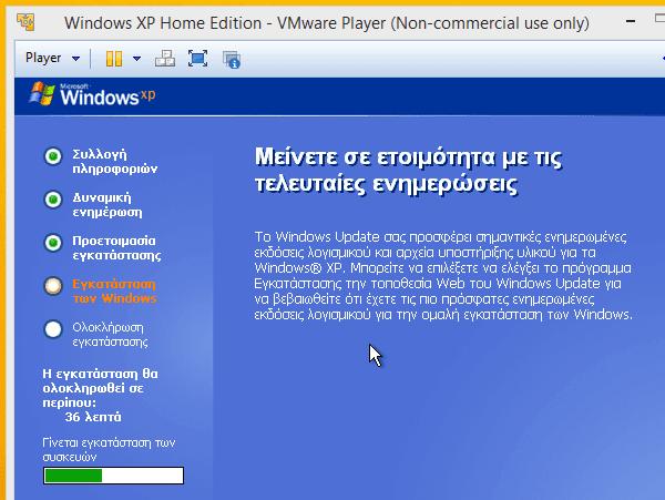 xp σε windows 8 09
