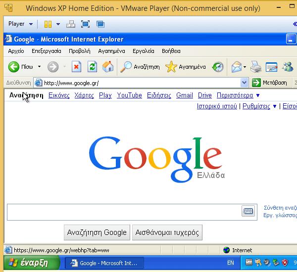 xp σε windows 8 13