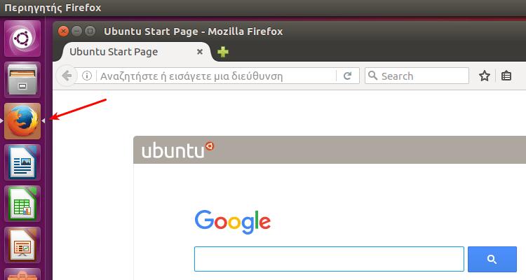 Οδηγός Ubuntu για Αρχάριους, Εύκολα και Απλά 02